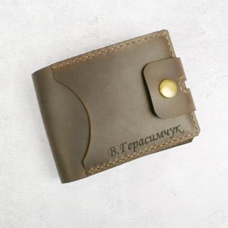 Именной кошелек коричневого цвета