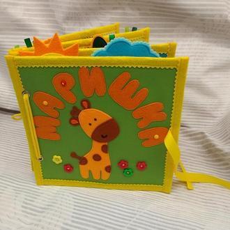 Развивающая книжечка из ткани и фетра с жирафкой