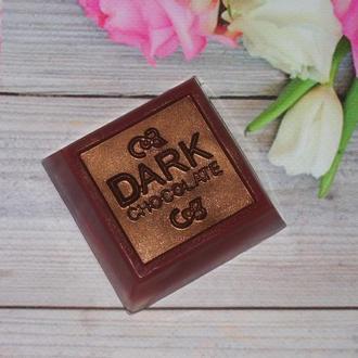 Сувенирное мыло: валентинка шоколадка в подарочной коробочке