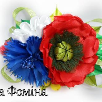 Заколка с цветами в украинском стиле Украшение для волос с маком, васильком ромашкой Подарок девушке