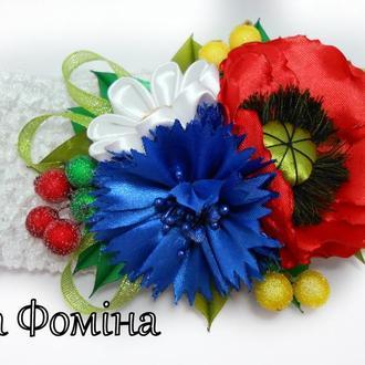 Повязка для малышки в украинском стиле Украшение на голову с маком на фотосессию Подарок девочке