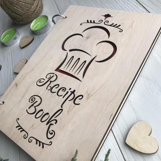 Дерев'яна книга для запису кулінарних рецептів