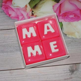 Сувенирное мыло: набор из кубиков с буквами в виде слова, имени в коробочке