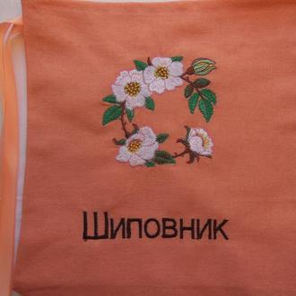 Льняной вышитый мешочек