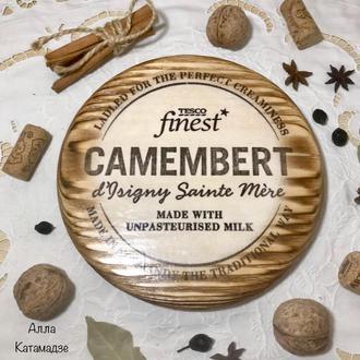 Сырная доска «Камамбер»