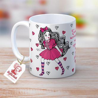 Алиса в стране чудес и зайчиком -  чашка с рисунком