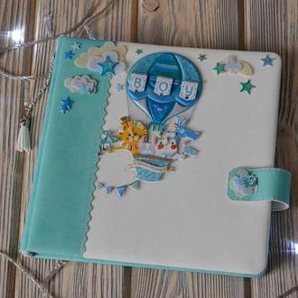 Альбом для мальчика babybook