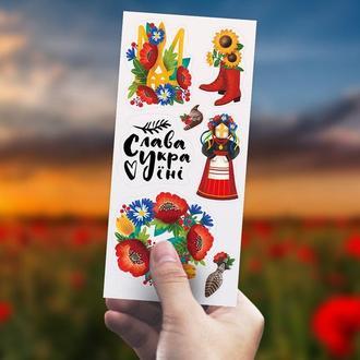 Набор стикеров для ноутбука «Украина цветущая»