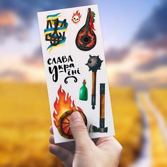 Набор стикеров для ноутбука «Украина горящая»