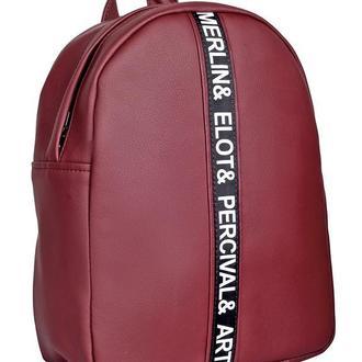 Вместительный удобный модный рюкзак для прогулок бордо