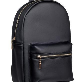 Большой женский красивый рюкзак