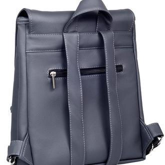 Большой женский рюкзак серый для путешествий, учебы, спортзала