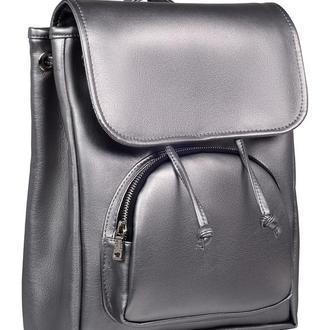 Новинка ! модный женский рюкзак серебро