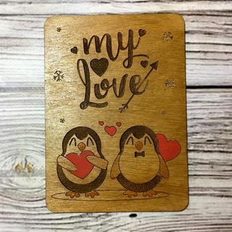 """Деревянная открытка на День Влюбленных """"Пингвины"""""""