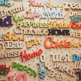 Слова из дерева хештеги