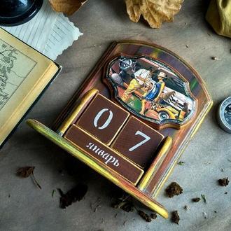 """Вечный календарь """"Вояж"""""""