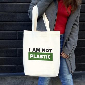 """Экосумка с надписью """"I am not plastic"""" / Эко сумка / Сумка женская / Торба / сумка-шоппер"""