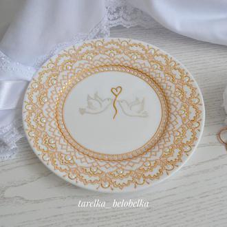 Тарелка на свадьбу
