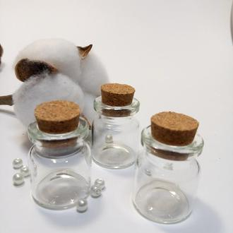 Миниатюрная декоративная стеклянная бутылочка 27*22 мм для разного вида рукоделия.