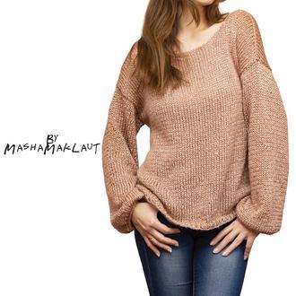 Нюдово-бронзовый свитер