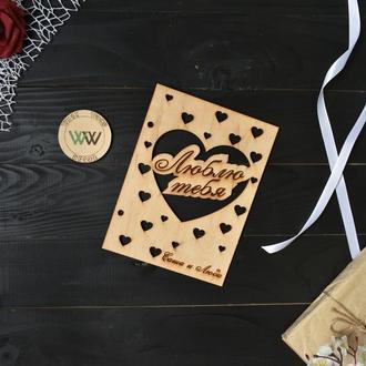 Обложка для свадебного альбома, книги пожеланий, гостевой книга на свадьбу