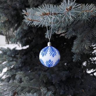 Новогодний шар на ёлку из бисера
