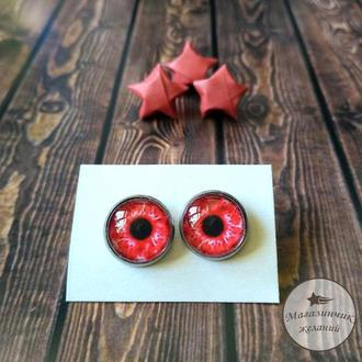 Серьги-гвоздики Красные глаза