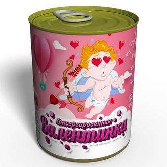 Консервированная Валентинка Подарок Любимому Мужу 14 Февраля День Святого Валентина День Влюбленных