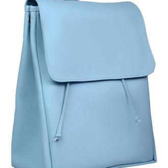 Красивый женский рюкзак голубой для учебы, спортзала, путешествий