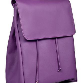 Вместительный рюкзак женский фиолетовый
