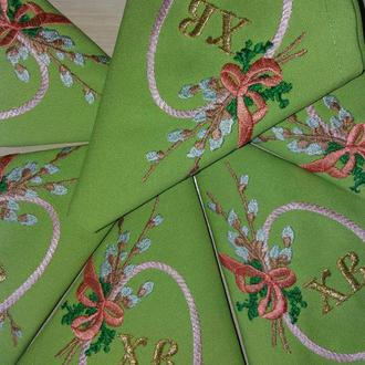 Пасхальные сервировочные салфетки из хлопка с вышивкой  6шт