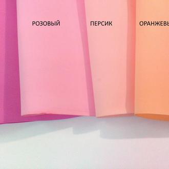 Фом зефирный 50х50 см