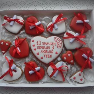 Набор  имбирных пряников к Дню Святого Валентина
