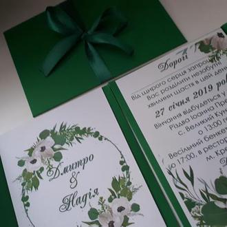Запрошення на весілля свадебние приглашения пригласительные