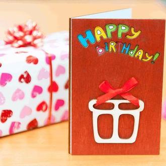 Открытка с деревянной обложкой Happy Birthday, Подарок, объём