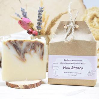 Натуральное мыло Vino bianco