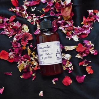 Шелковый крем для тела с розой