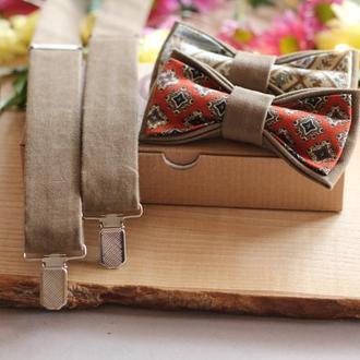 Комплект Подтяжки и Бабочка цвета «Сепия»