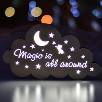 Ночник - Magic is all around