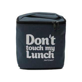 "Термо-сумка для ланча ""Ланч бэг ""Don't touch my lunch"", серый maxi"
