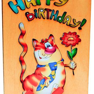 Открытка с деревянной обложкой Happy Birthday, Кот, фигурная