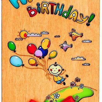 Открытка с деревянной обложкой Happy Birthday, Мальчик с шариками, фигурная