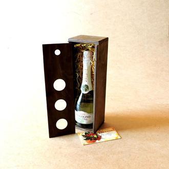 Подарочная коробка Палермо тип В капучино