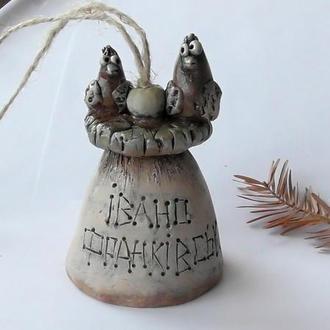 Птички в гнезде Колокольчик с надписью
