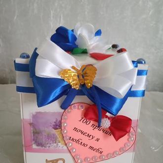 Волшебная коробочка сюрприз 100 причин почему я тебя люблю