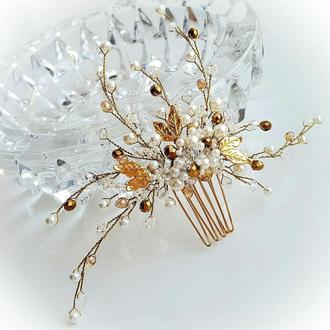 Свадебное украшение для волос,  золотистый гребешок в прическу, украшение в прическу