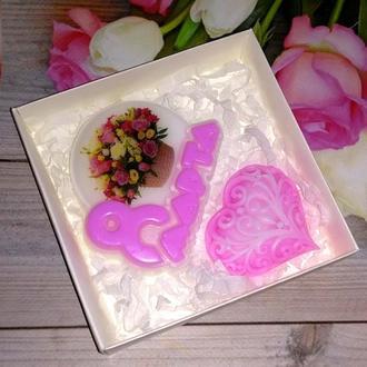 Сувенирное мыло: набор 8 Марта с картинкой и сердечко