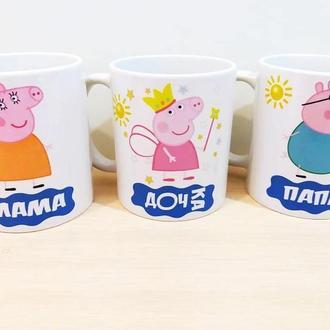 """Сімейні чашки """" Свинка Пепа"""""""