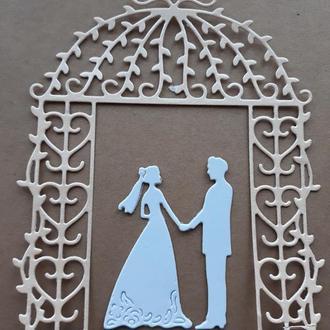 картонная вырубка Свадебная арка1, свадьба