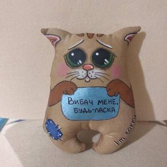 """Ароматизированные кофейные игрушки из серии """" грустные глаза"""""""